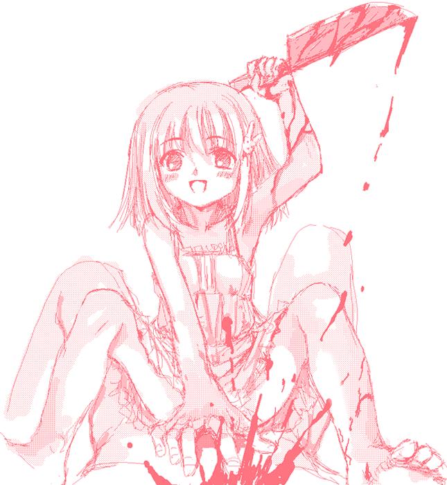 how ueno-san clumsy are you Big white mushroom kingdom hearts