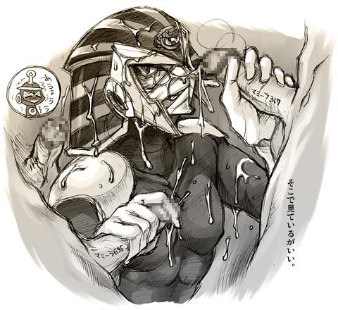~manbiki g-man hitozuma gui chijoku nikki~ Star vs the forces of evil hekapoo hentai