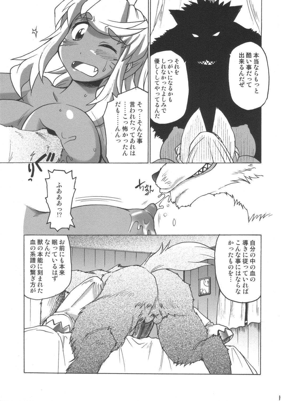 magical renkin san-kyuu Maron from dragon ball z