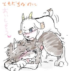no no gin ketsu kin ketsu All dogs go to heaven sasha