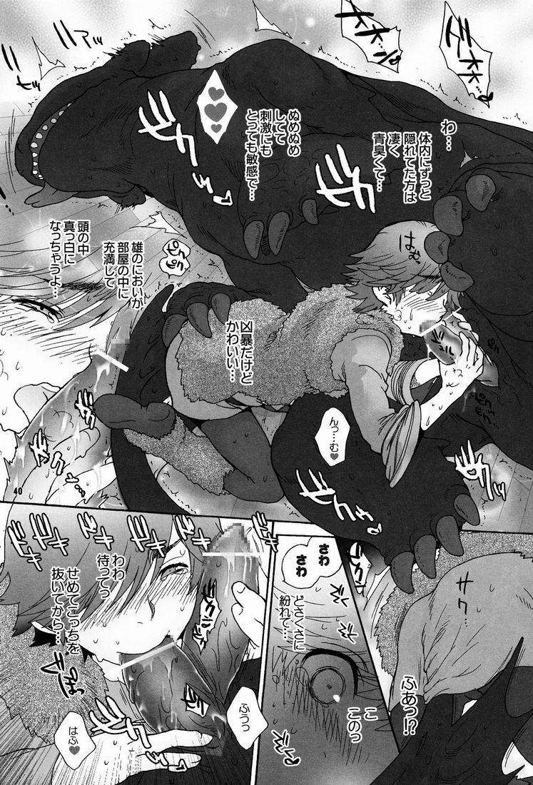 and dragons astrid the race edge to hiccup Shingeki no bahamut genesis rita