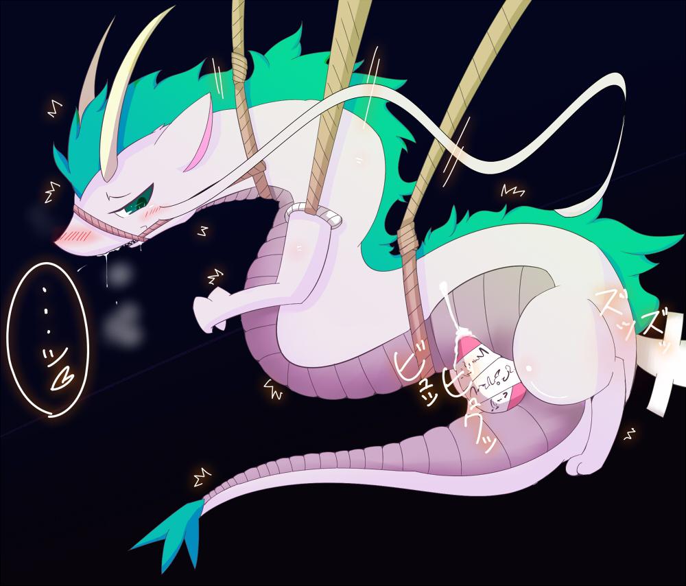 chihiro away kiss and haku spirited Kan e senna