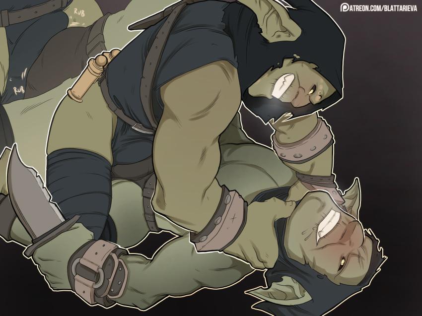 my seek neverending lonely of and hide game My hero academia yaoyorozu momo