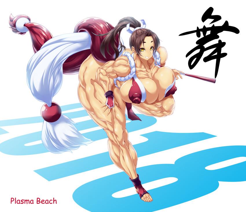 whip king the of fighters Onii-chan-dakedo-ai-sae-areba-kankeinai-yo-ne