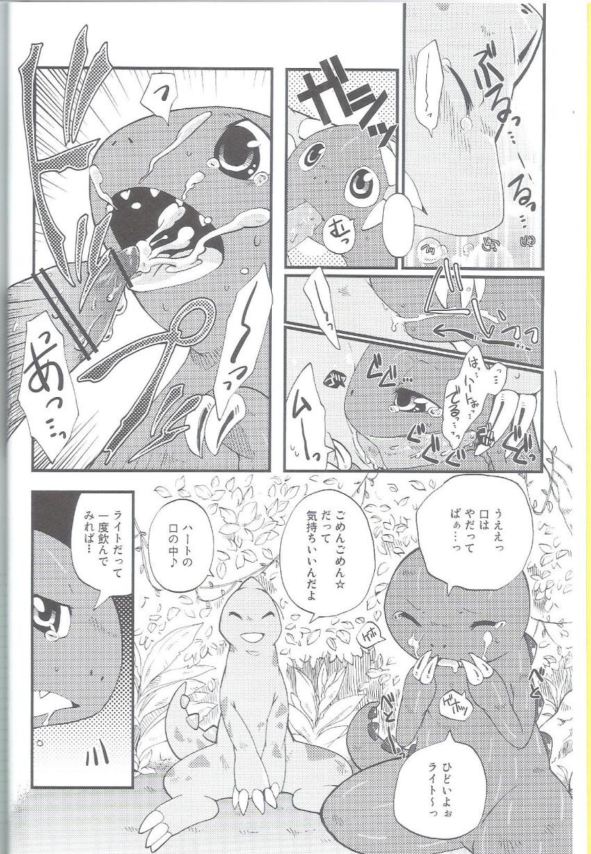 you how clumsy ueno-san are Weiss schnee vs mitsuru kirijo