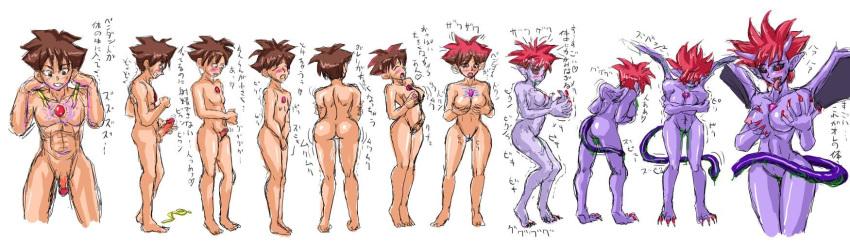 to female transformation hentai male Final fantasy x lady yunalesca