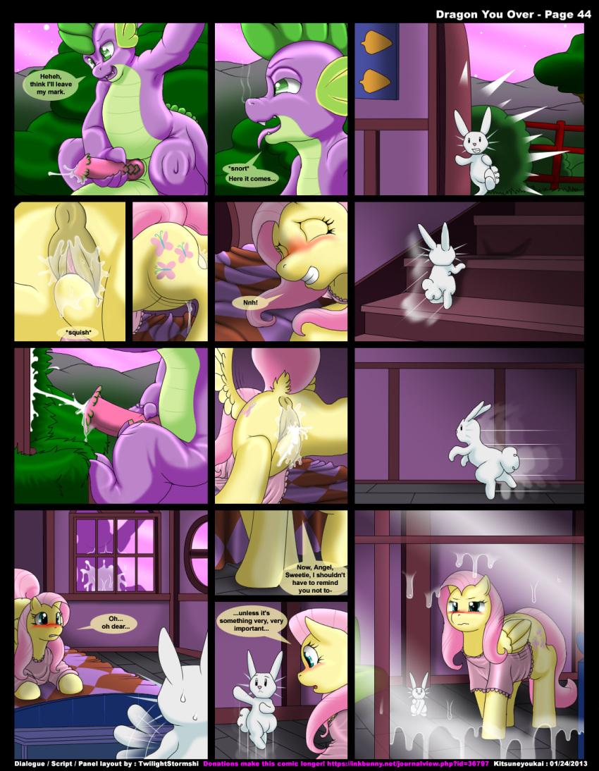 little wind my whistler pony Kedamono-tachi no sumu