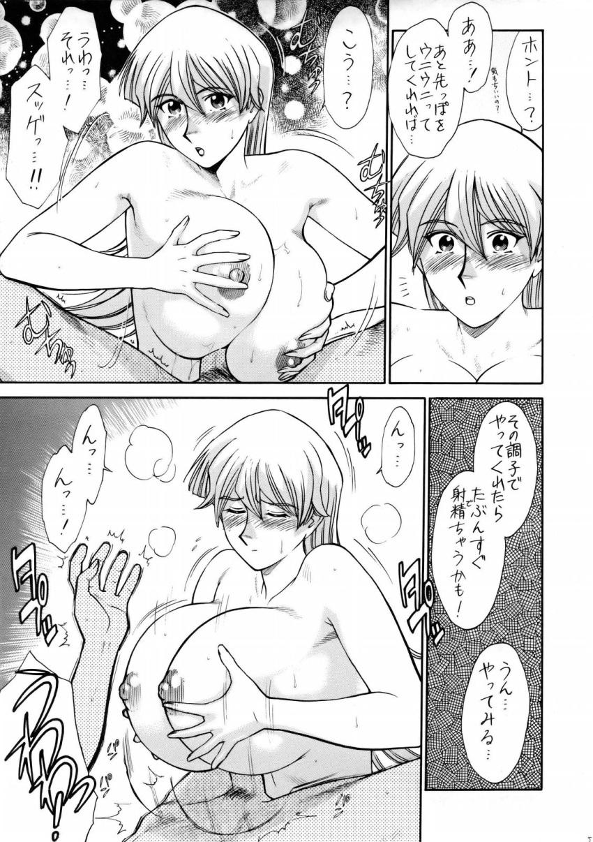 jaden gx yubel yugioh vs Oyakodon:_oppai_tokumori_bonyuu_tsuyudaku_de