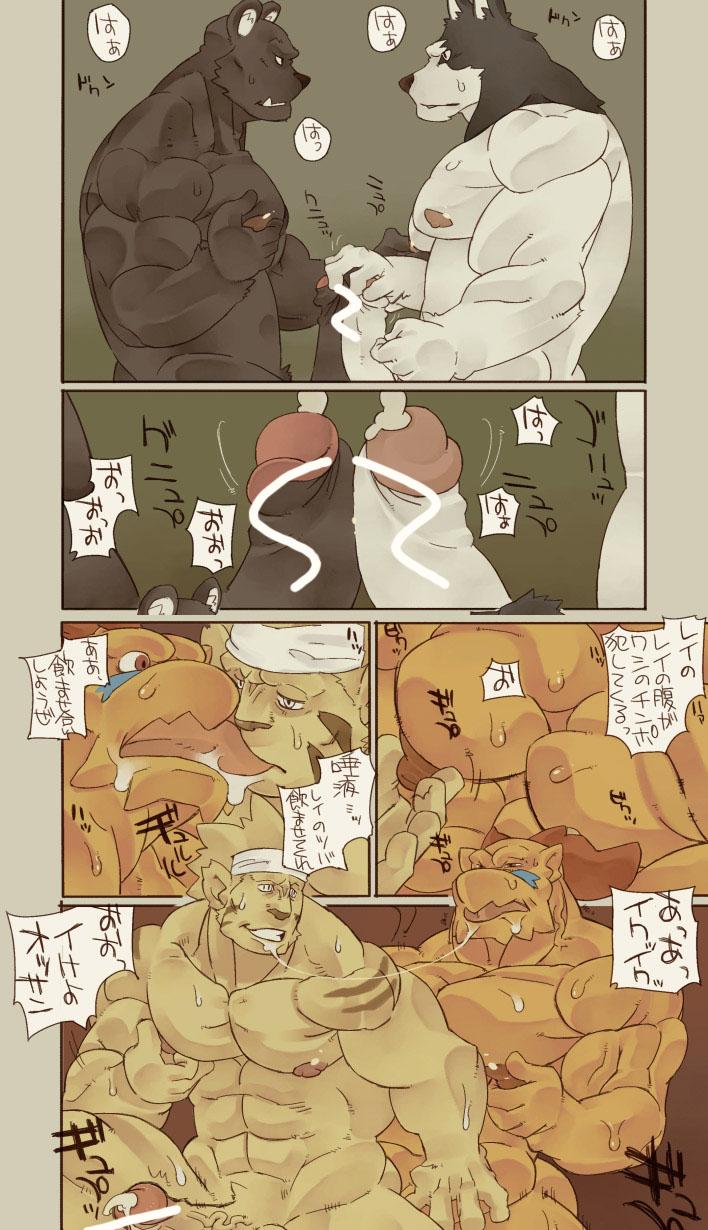 godlike avian pillars of eternity Yokosou! sukebe elf no mori